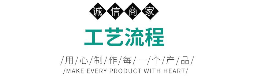 隆兴压瓦机产品详情10