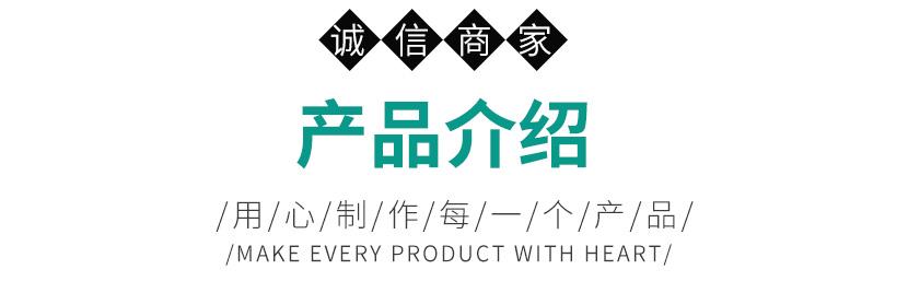 隆兴压瓦机产品详情2