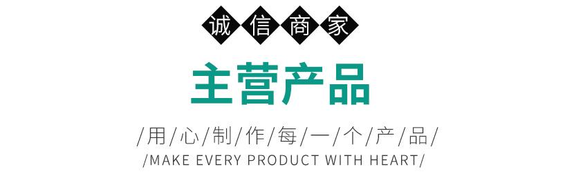 隆兴压瓦机产品详情3