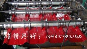 彩钢压板机械